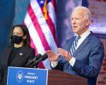 Joe Biden's Detroit Win // JOE BIDEN AND KAMALA HARRIS. PHOTO THE JOE BIDEN CAMPAIGN
